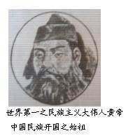 2016福建省南平市高级中学高二年级第一学期段考历史试卷