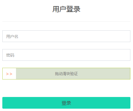邯郸市初中生综合素质评价平台