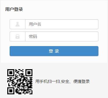 唐山师范学院教务系统