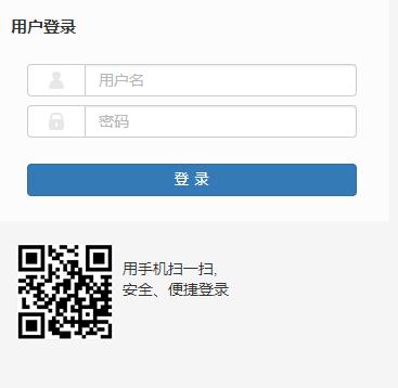 天津体育学院教务网