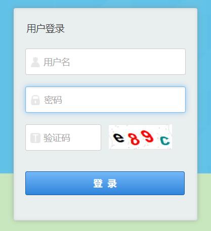 福建省建档立卡等学生信息管理系统