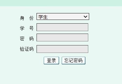 太原工业学院教务网络管理系统