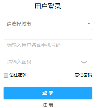 江苏省中小学语音学习系统