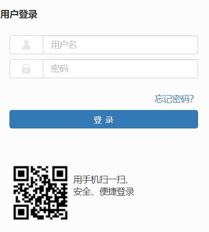 贵州师范大学教务系统