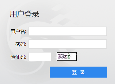 广东工业大学华立学院教务系统