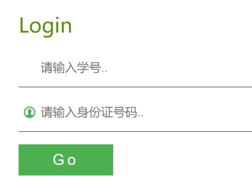 牡丹江大学教务处官网
