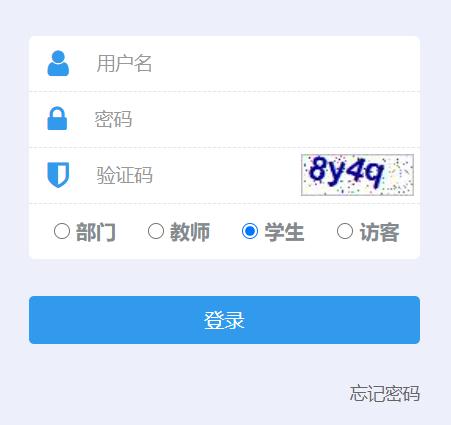 浙江大学宁波理工学院教务系统