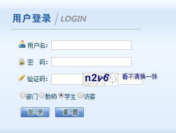 漳州职业技术学院教学管理系统