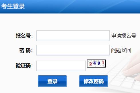 安庆市人事考试培训网