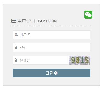 四川省学生资助管理系统