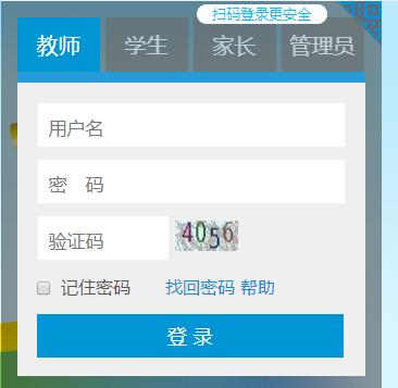 郑州教育资源公共服务平台