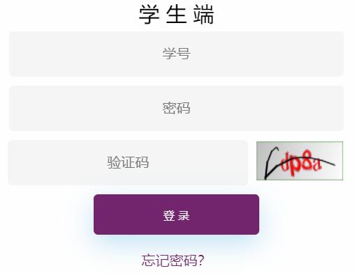 天津工业大学综合教务系统