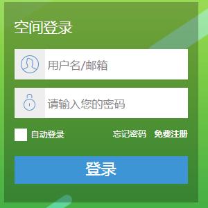 宁夏教育云平台登录入口