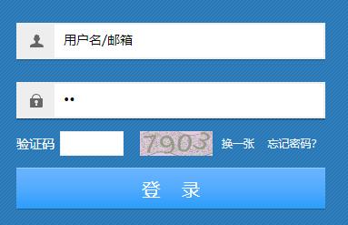 天津市教育云平台
