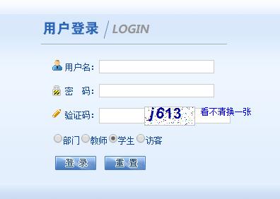 四川交通职业技术学院教务网