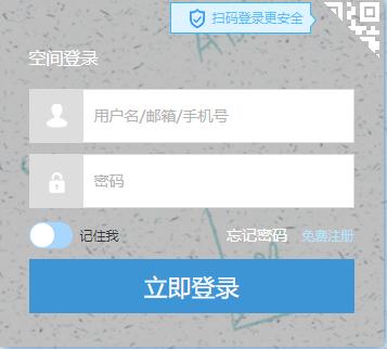 南昌公共教育云平台