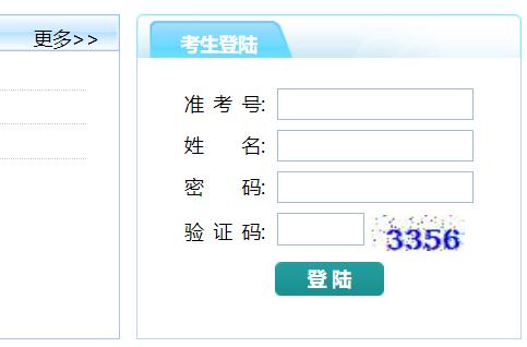 扬州市高中阶段学校招生考试管理系统