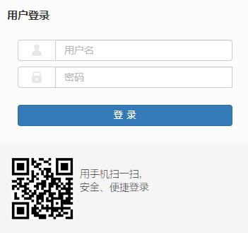 福建江夏学院教学综合信息服务平台