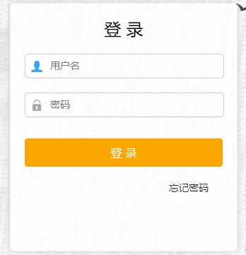 绍兴市高中招生管理系统入口