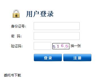 郑东新区普通话测试中心在线报名系统