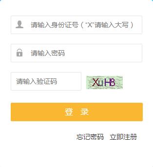 武汉人事考试公共服务平台