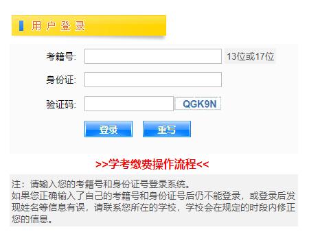 江西省教育考试院wwwjxeeacn