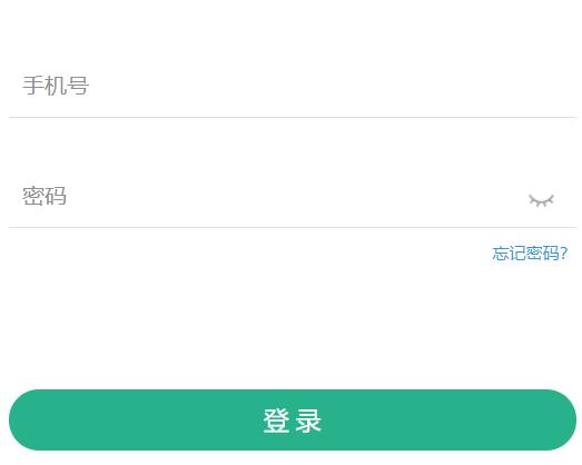 江苏省名师空中课堂官网