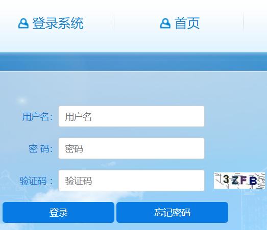 安徽省住院医师培训信息化管理系统