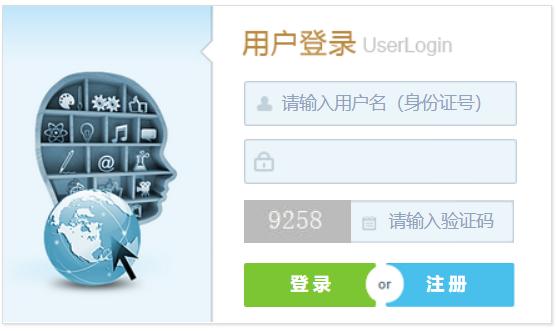 江苏省五年一贯制专转本报名系统