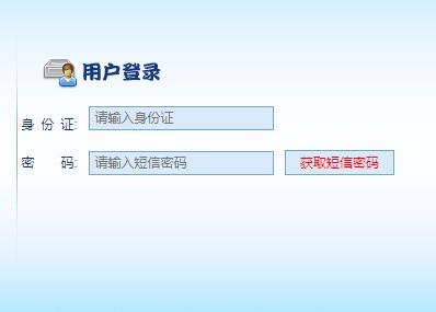 莆田市中考网上志愿填报系统