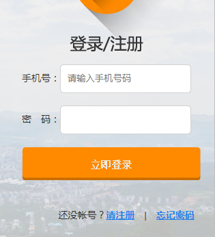 郴州市义务教育阶段新生报名系统入口