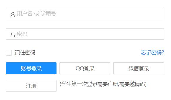 重庆综合素质评价登录入口