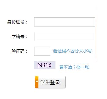 青岛中考成绩查询系统
