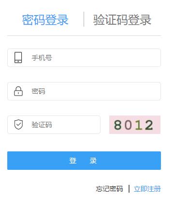 贵阳市义务教育入学网上报名系统