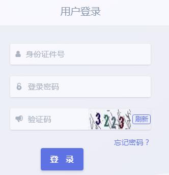 重庆高新区小学报名查询系统