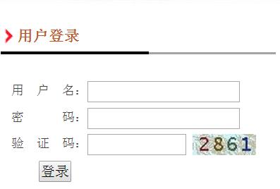 中考志愿填报系统