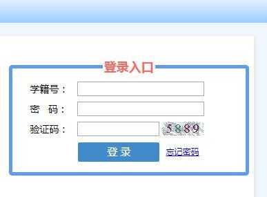 菏泽市高中阶段学校招生录取平台