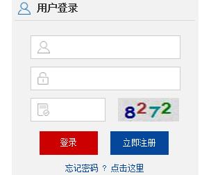 河南省小学招生服务平台