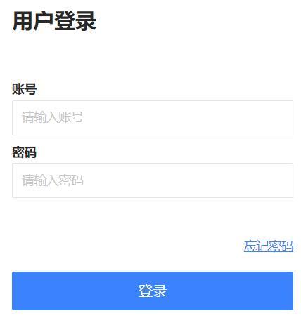 湖南中医药大学教务系统