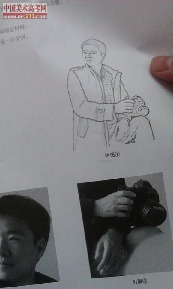 2014年江苏美术联考专业考题(江苏美术统考专业考题)01