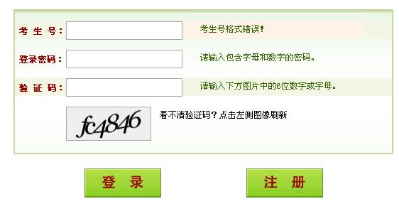 net/henan/baoming